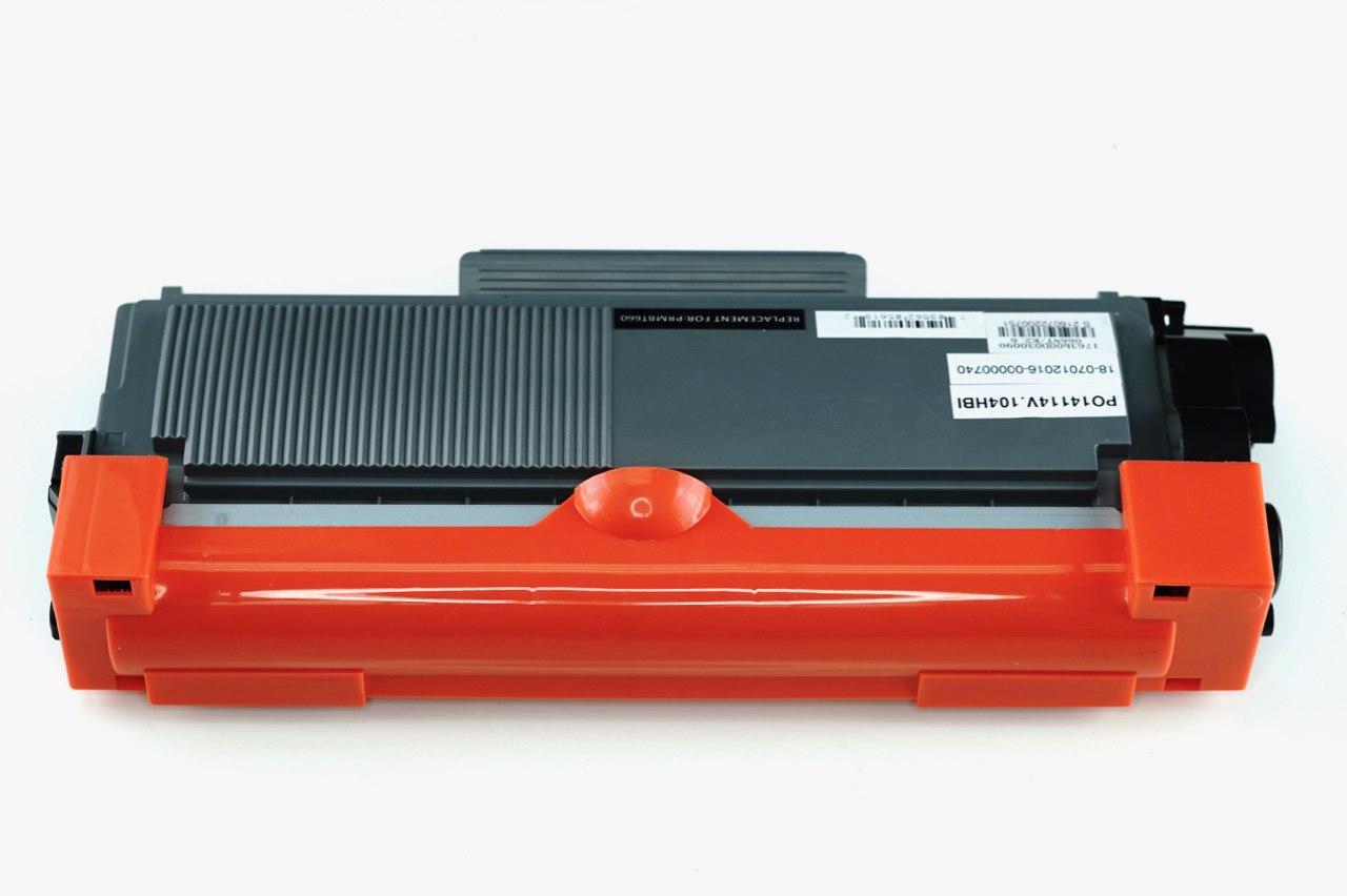MHP-746-KHY-890-7564